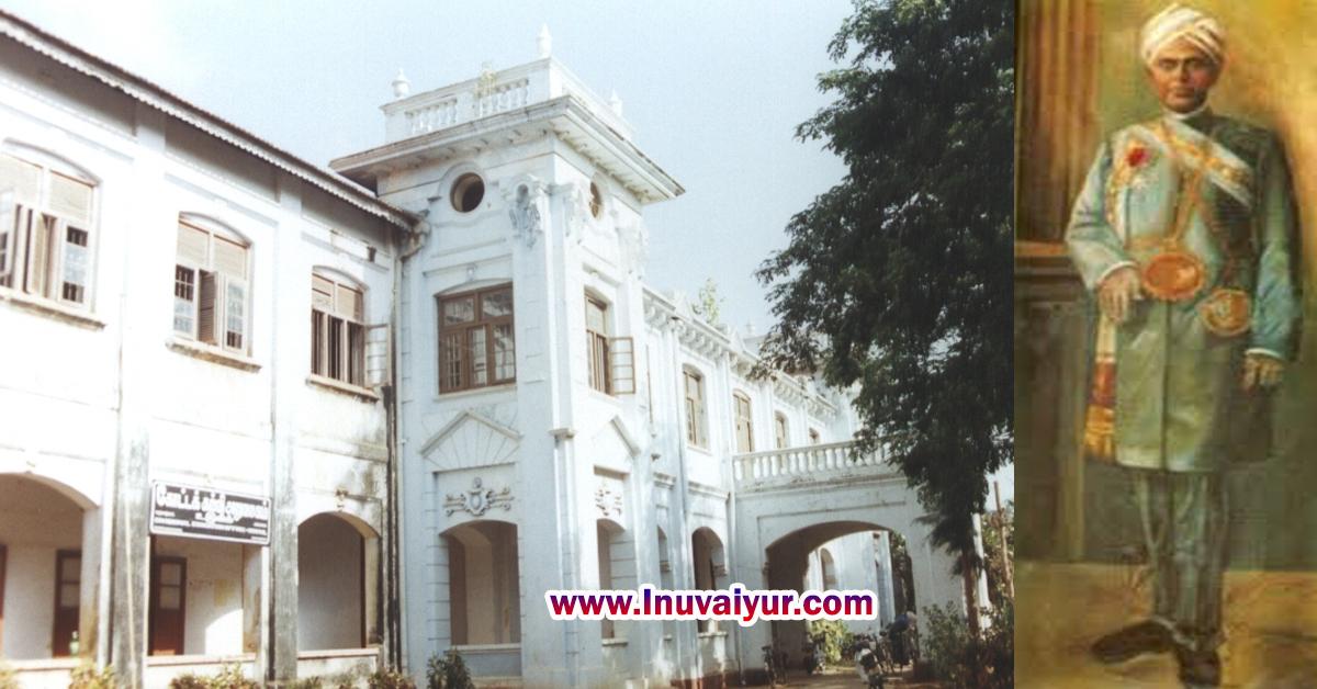 இணுவில் இராமநாதன் மகளிர் கல்லூரி