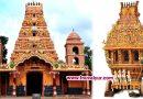 இணுவில் கந்தசுவாமி கோவில்