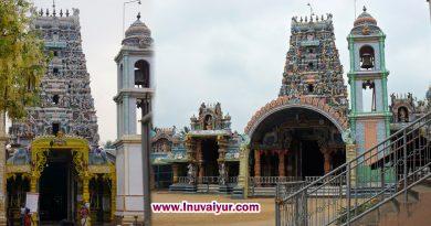 இணுவில் பரராஜசேகரப் பிள்ளையார் கோவில்