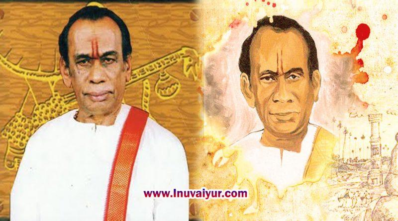 மகாவித்துவான் பிரம்மஸ்ரீ ந. வீரமணி ஐயர்